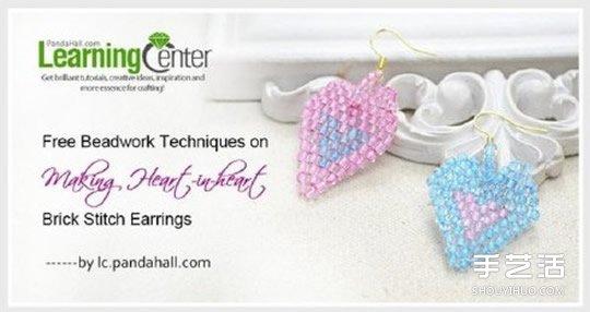 自製串珠耳環的方法 心形串珠耳環DIY教程