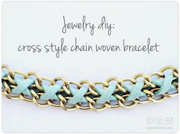 皮革和金屬鏈編織的漂亮項鏈手鏈DIY圖解教程