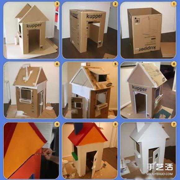手工制作纸箱房子教程 DIY纸箱房子的做法 -  www.shouyihuo.com