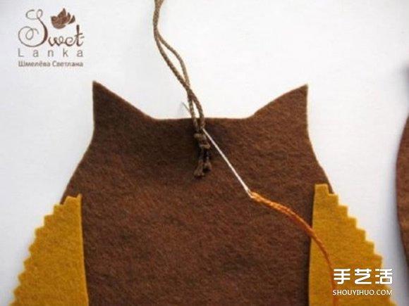 不織布貓頭鷹掛件DIY 貓頭鷹掛飾布藝製作教程