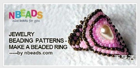 精緻的串珠項鏈DIY教程 漂亮戒指串珠製作圖解