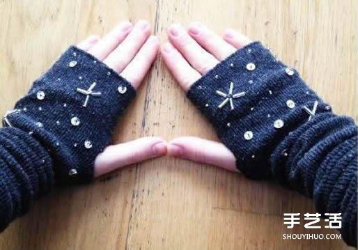 長款棉襪簡單手工改造DIY手套的方法圖解教程