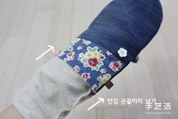 舊牛仔褲改造再利用 DIY製作漂亮的烘焙手套