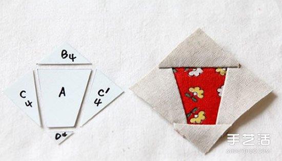 拼布針插的做法步驟圖 拼布製作針插的方法