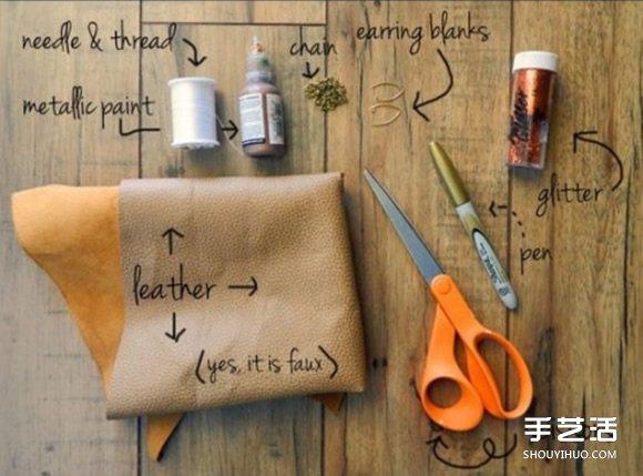 皮革羽毛掛件DIY 用皮革製作羽毛掛飾的方法