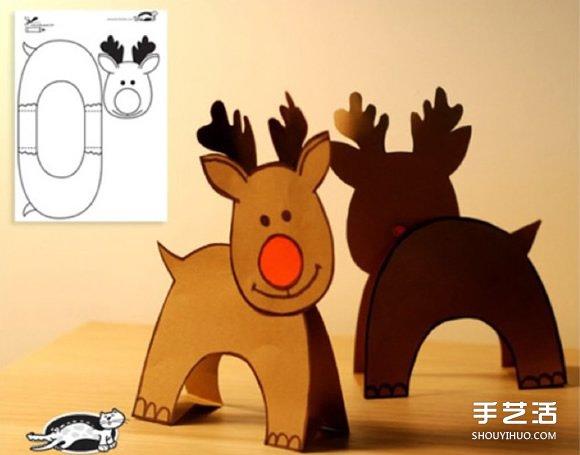 幼儿驯鹿手工制作教程 简单可站立驯鹿的做法 -  www.shouyihuo.com
