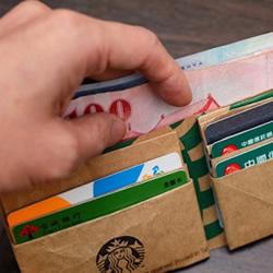 星巴克纸袋做钱包的DIY方法步骤图解教程