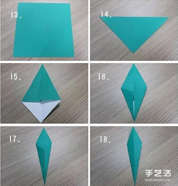 花折纸步骤图_郁金香纸花的折法图解 手工折纸郁金香步骤图_手艺活网