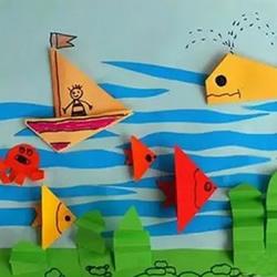 幼儿折纸海底世界的方法 海底世界的折法