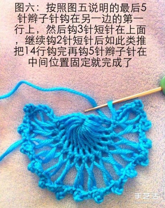 鉤針圍巾圍領DIY圖解教程 漂亮的女生保暖配飾