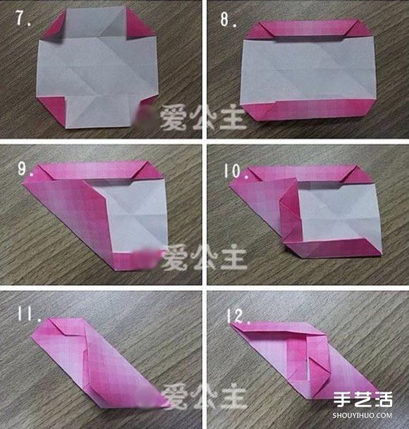 如何折纸日本锦 花球日本锦的折法图解教程 -  www.shouyihuo.com