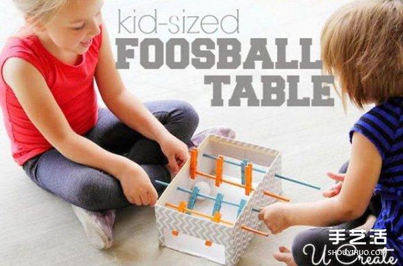 鞋盒废物利用做桌上足球玩具的方法教程 手艺活网