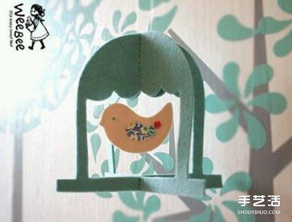 不織布鳥籠制作圖解 手工布藝鳥籠掛飾DIY教程