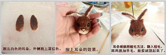 如何製作羊毛氈兔子 毛絨兔子羊毛氈DIY教程