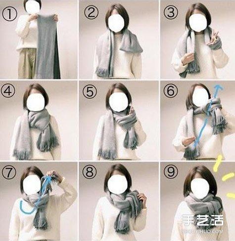 文藝範圍巾的系法圖解 簡單圍圍巾好看的圍法