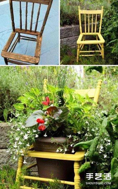 家里的旧家具怎么处理 旧家具改造花盆花架DIY -  www.shouyihuo.com