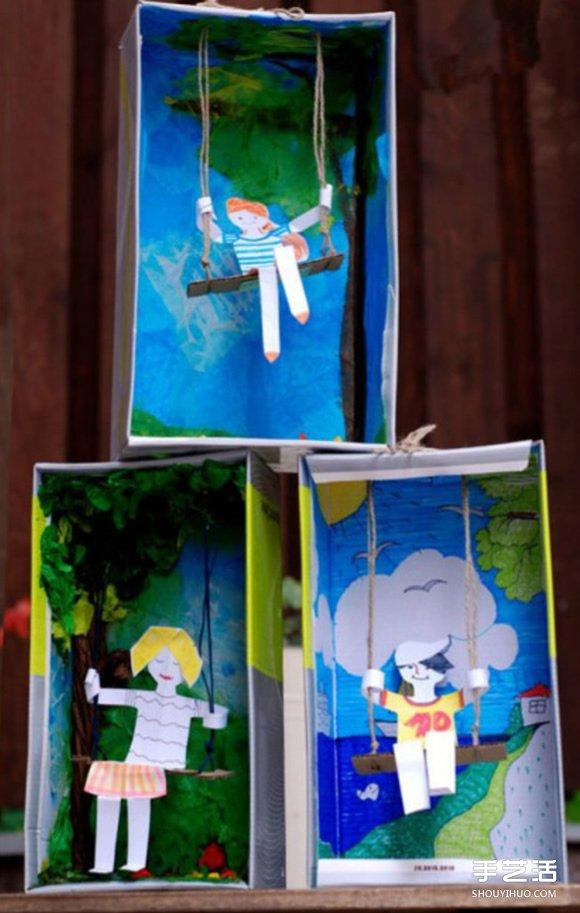幼儿鞋盒手工展览-鞋盒里荡秋千的小人