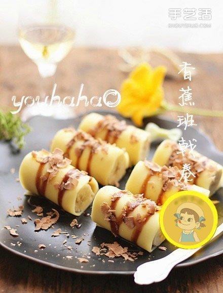 热量低的香蕉班戟卷的做法 好吃营养又不怕胖