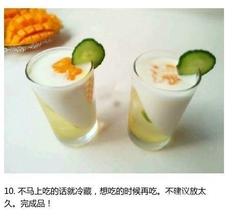 简单又好喝的蜂蜜柠檬果冻佐芒果酸奶的做法