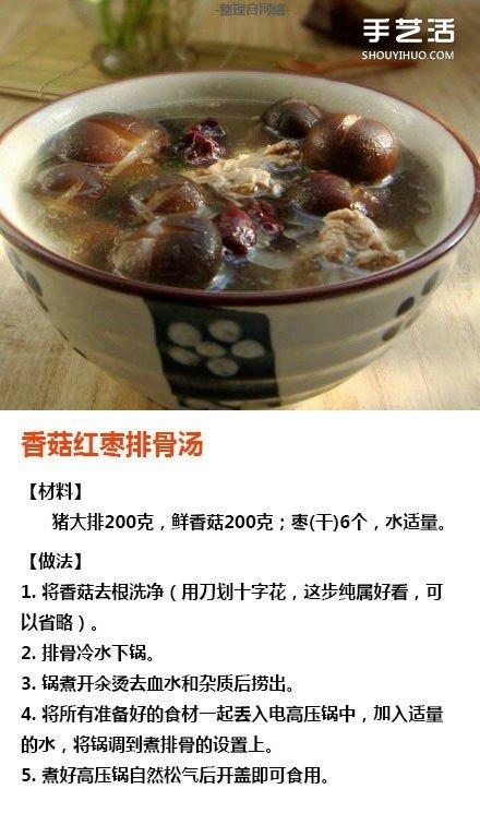 排骨汤怎么炖好吃 9种简单家常排骨汤的做法