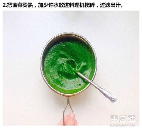 翡翠白菜饺子皮的做法 翡翠白菜饺子的包法 -  www.shouyihuo.com