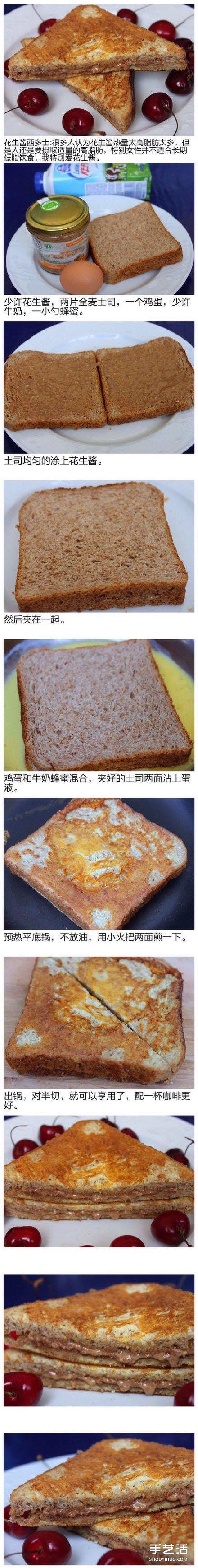 九款吐司面包的做法 吐司面包怎么做好吃