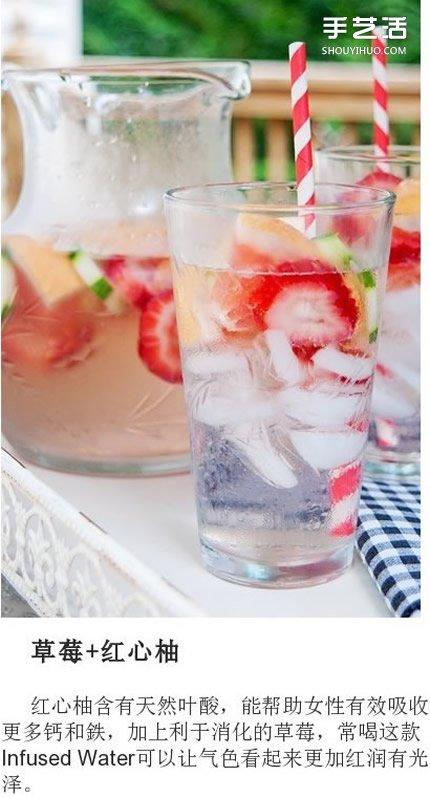 八种冰饮的做法 不但好喝而且有保健效果哦~