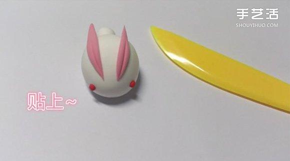 超輕粘土兔子製作教程 小兔子超輕粘土DIY圖解