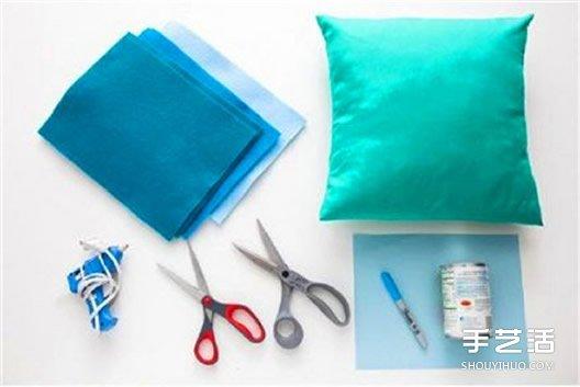 自製漸變色拼布抱枕 個性家居布藝抱枕DIY製作
