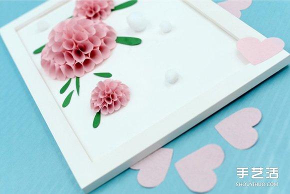立体花朵装饰画DIY 简单手工制作立体花装饰画 -www.shouyihuo.com