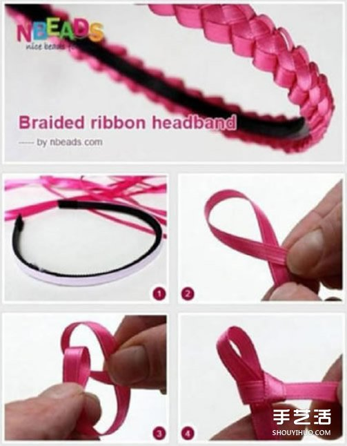 緞帶髮飾教程 緞帶編出漂亮紋路製作美麗發箍