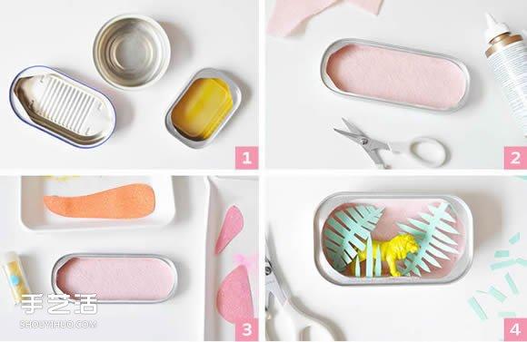 罐頭盒廢物利用DIY製作童話書般的小手工藝品