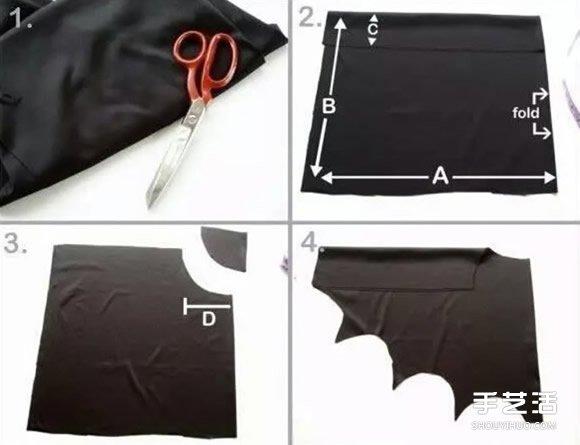 蝙蝠俠披風製作方法 吸血鬼蝙蝠翅膀披風DIY