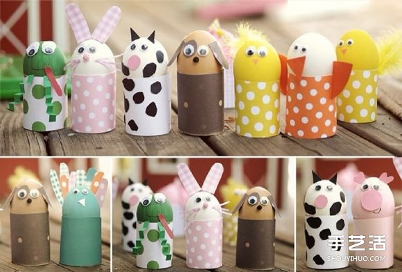 卷纸筒废物利用小制作 适合爱做手工的孩子们 -  www.shouyihuo.com