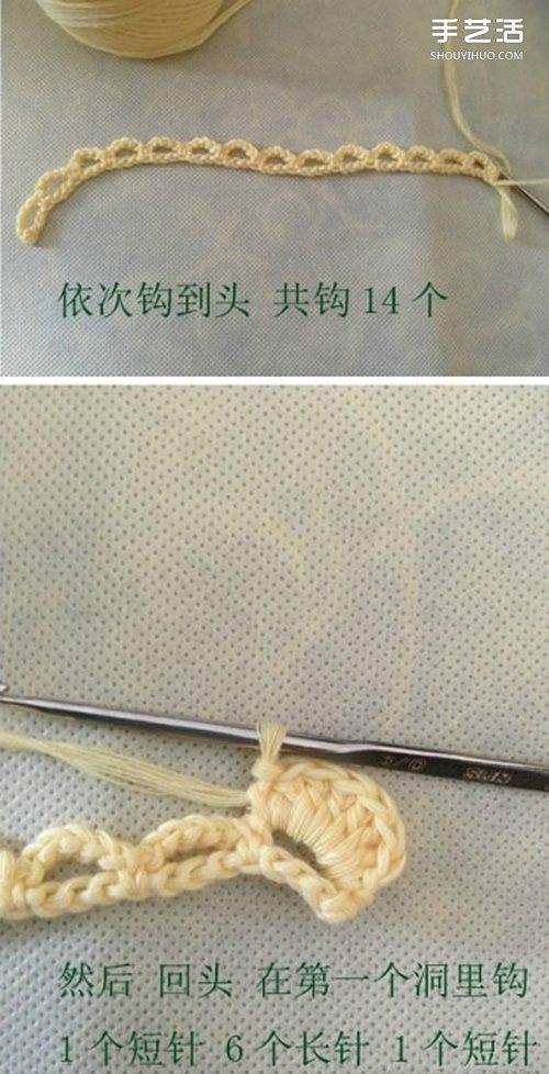 手工鉤針花朵教程圖解 可以製作成髮夾或胸花