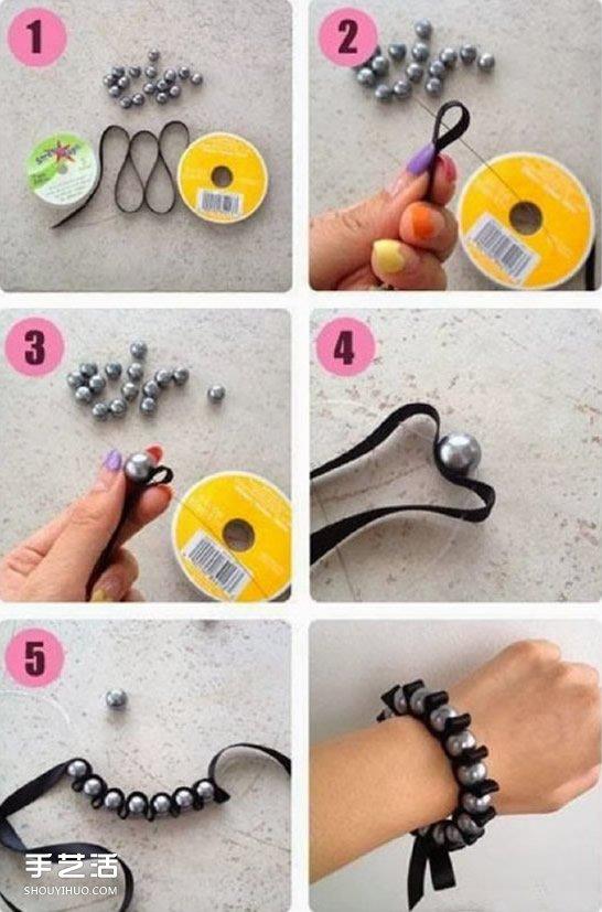緞帶金屬色串珠手鏈DIY 時尚大氣串珠手鏈編法