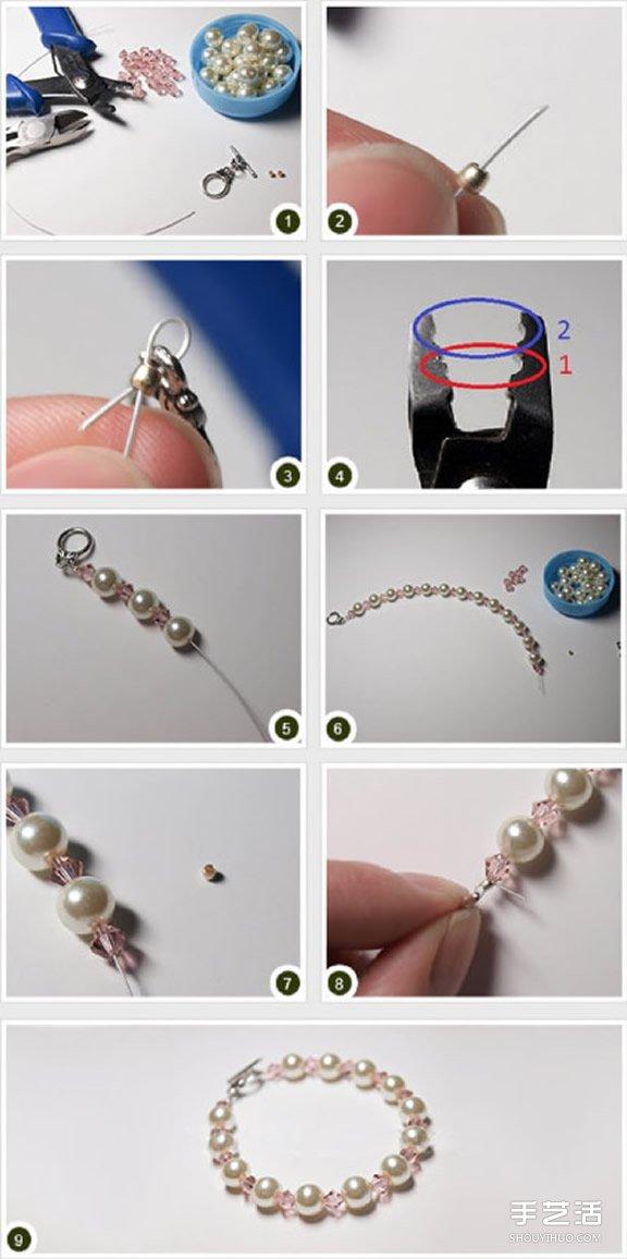 簡單水晶珍珠手鏈DIY 水晶珍珠串珠手鏈製作