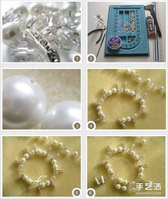 超好看雙排珍珠水晶手鏈的串法圖解步驟