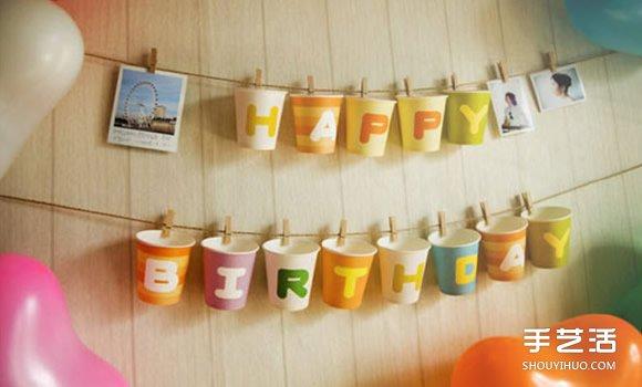 一次性纸杯手工制作图片 简单创意感觉超治愈 -  www.shouyihuo.com