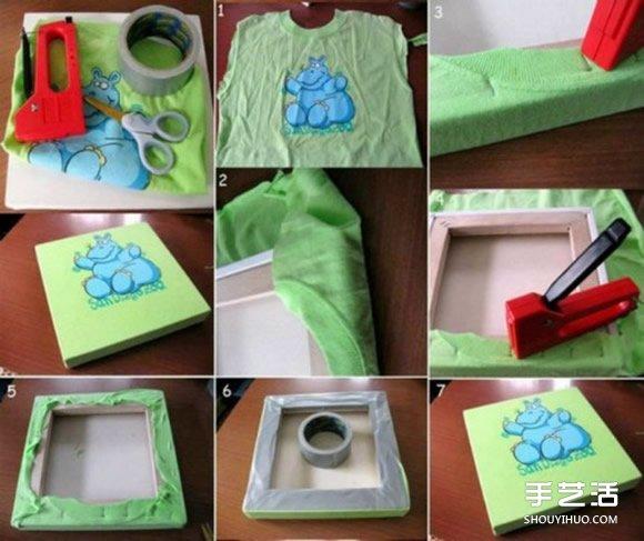 旧T恤改造装饰画DIY T恤装饰画的做法图解教程 -www.shouyihuo.com