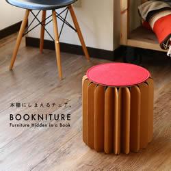 收纳起来就像书本一样轻薄的超便利桌椅设计