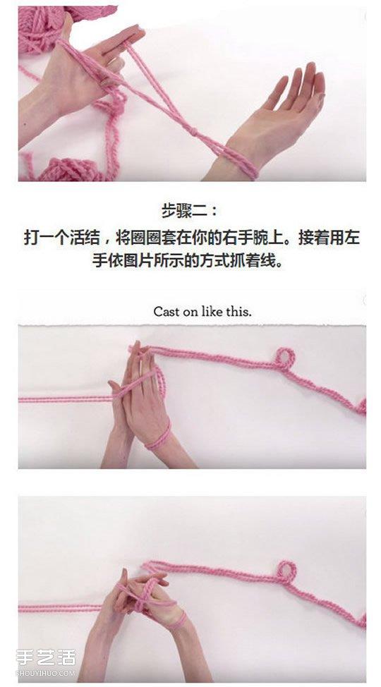 用手織出圍脖的教程 不用工具織圍巾的方法