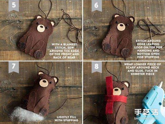 皮革小熊掛件DIY製作 可愛皮製小熊掛飾做法