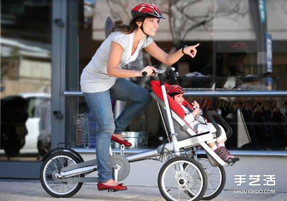 改良后的多功能家庭单车Taga2.0 便利又安全! -  www.shouyihuo.com