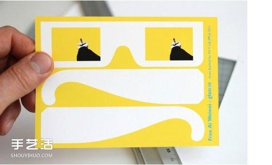 发泄眼镜手工制作教程 调节情绪的卡纸眼镜DIY -  www.shouyihuo.com