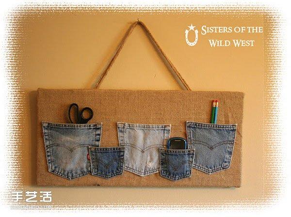 舊牛仔褲口袋改造DIY製作百寶工具收納袋