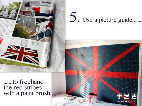 自製英倫風床頭板的方法 帶收納的床頭板DIY