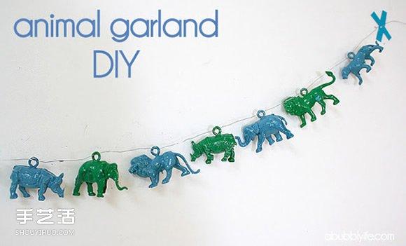 塑料动物玩具改造 14种塑料公仔DIY小制作 -  www.shouyihuo.com