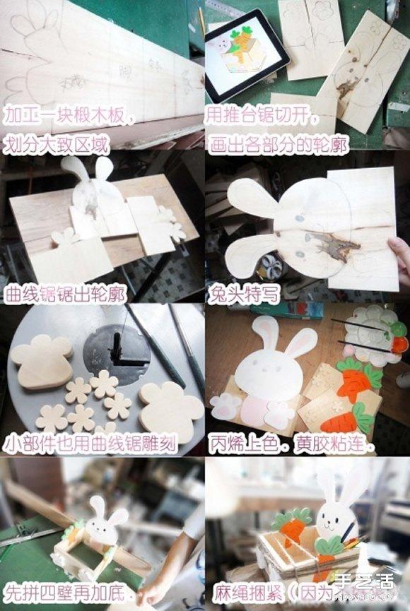 可愛兔子木板收納盒DIY 卡通木製收納盒製作