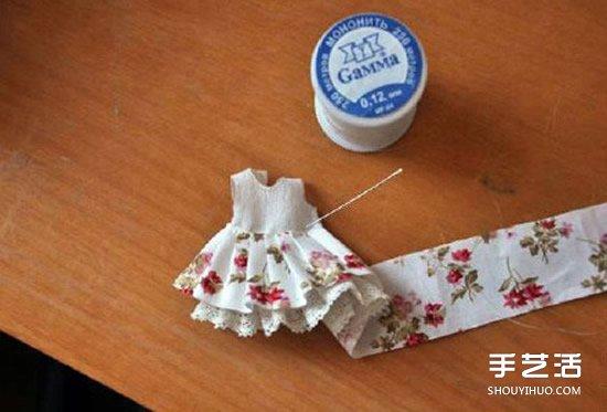 手工制作芭比娃娃裙子 迷你洋娃娃裙DIY教程 -  www.shouyihuo.com